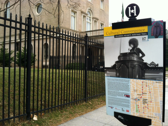 Columbia Heights Heritage Trail